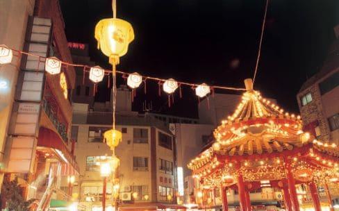 南京町(なんきんまち)