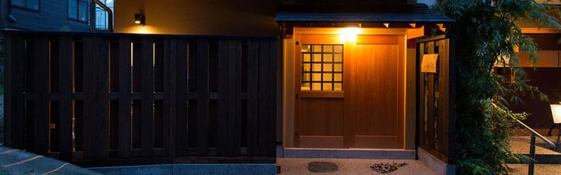 伝統の中に新しさを融合。風情漂う大人の京町家