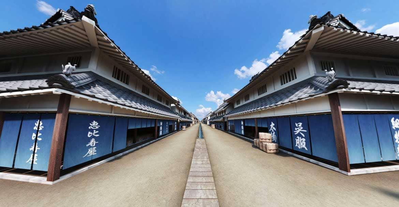 知る人ぞ知る仙台城下町の中心「芭蕉の辻」