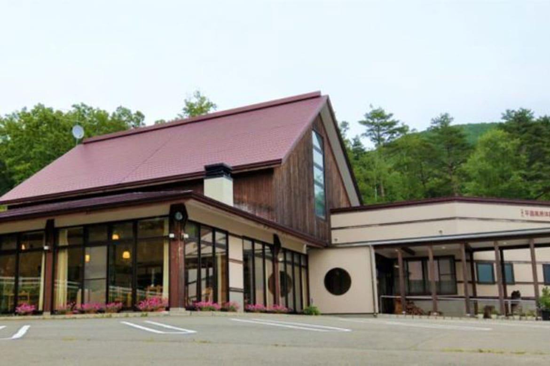 楽しいアクティビティと美味しいご飯「平庭高原体験学習館 森のこだま館」
