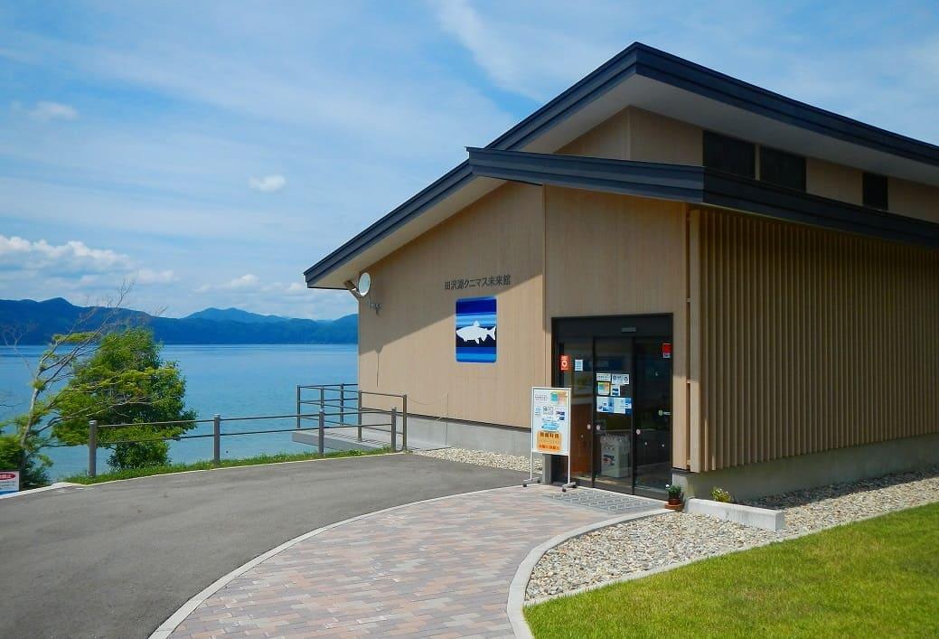 田沢湖の固有種クニマスを展示する「田沢湖クニマス未来館」