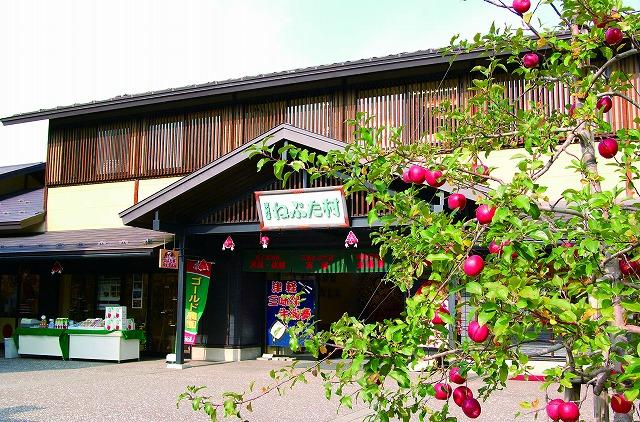 津軽の文化を丸ごと体験「津軽藩ねぷた村」