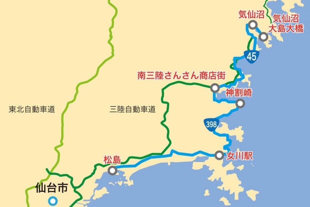 いざ松島から気仙沼へ。約150㎞を走り抜ける