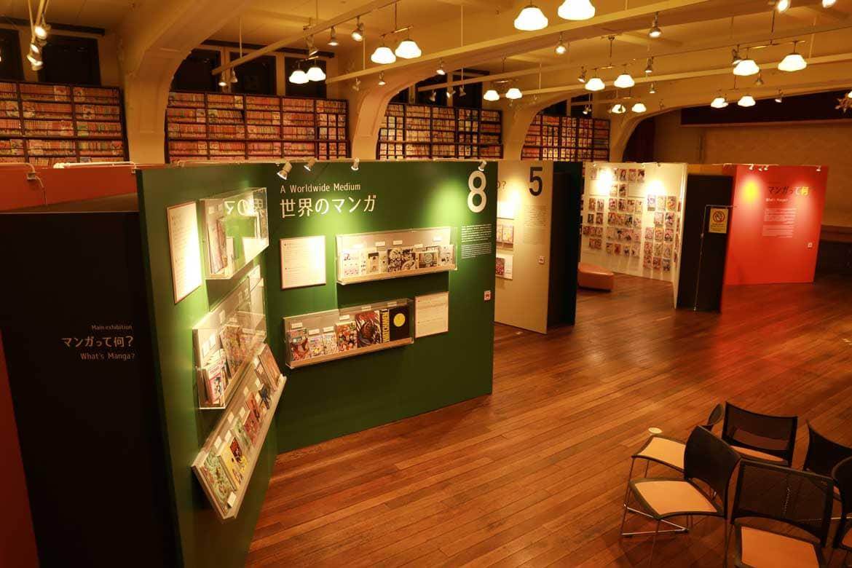童心をくすぐられる京都国際マンガミュージアム【烏丸御池】
