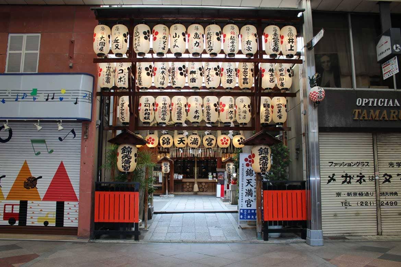京都随一の繁華街に佇むヒーリングスポット「錦天満宮」