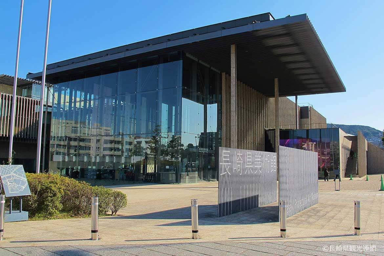 運河を挟んだ建築美、長崎ゆかりの作品とピカソやダリの名画を収蔵「長崎県美術館」