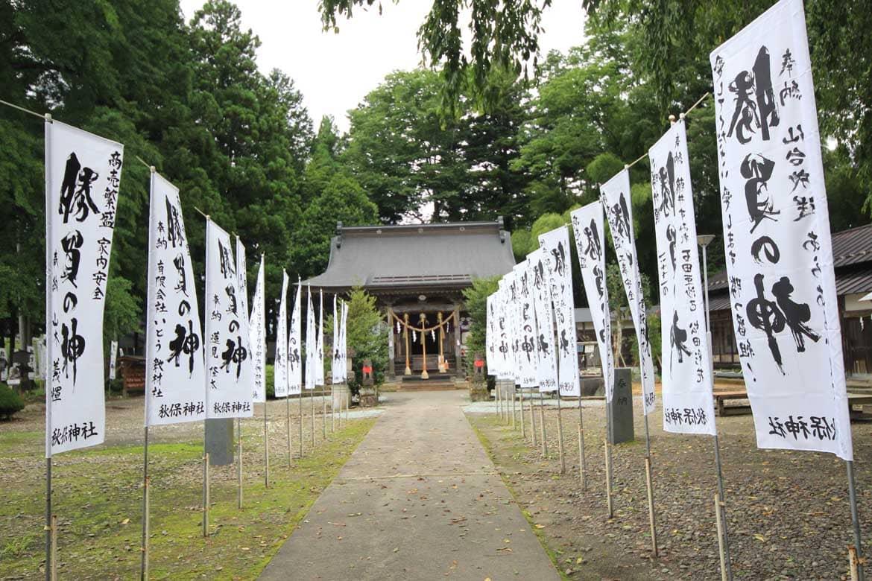 ここ一番に頼りたい「勝負の神」。約600本ののぼりが立つ「秋保神社」
