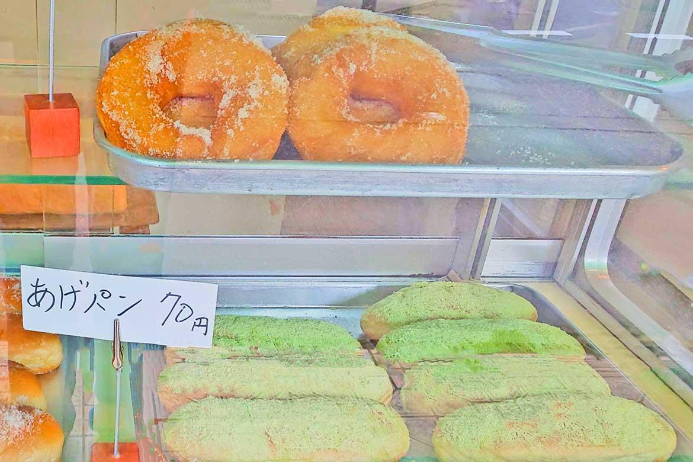 「みなとや製パン」の揚げパンで昭和にタイムスリップ