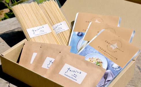 北海道の人気イタリアンの味を堪能