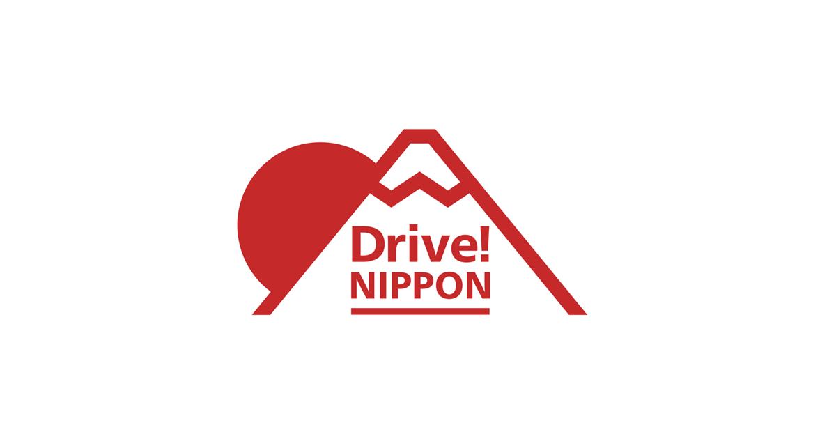YUKIKOの「道の駅訪問記」 | Drive! NIPPON | 国内観光情報ウェブマガジン